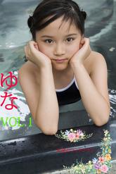 スクール水着でくっきりマン筋!? ゆな VOL.1 ジュニアアイドル無料着エロ動画
