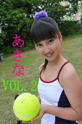 ユニフォームコスプレも!あきな VOL.2 ジュニアアイドル無料動画