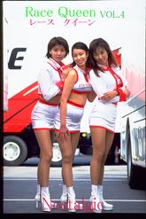 レースクイーン Race queenVOL.4 Nostalgic ジュニアアイドル無料サンプル動画