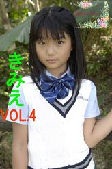 ビキニでポロリ!? きみえ VOL.4 ジュニアアイドル無料着エロ動画