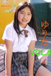 黒髪ロングの清楚系ジュニアアイドル ゆりな VOL.5 無料サンプル動画