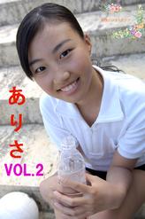ジュニアアイドル体操着 ありさ VOL.2 無料着エロ動画