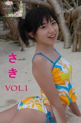 私服ショットあり!さき VOL.1 ジュニアアイドル無料動画