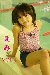私服ショットあり!えみ VOL.4 ジュニアアイドル無料動画