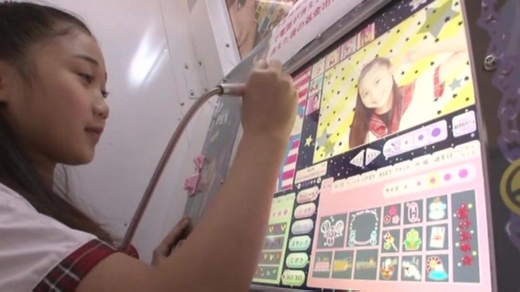 黒髪ロングの清楚系ジュニアアイドル はるいろのおひさまvol.10  まなみちゃん 無料サンプル動画