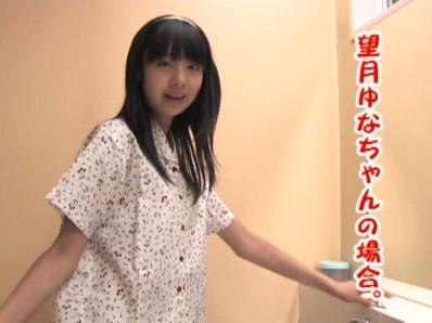 ジュニアアイドルコスプレ動画 choice メンバー 高岡未來 望月ゆな 山口えり 無料サンプルあり