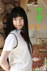 ビキニでポロリ!? すず VOL.1 ジュニアアイドル無料着エロ動画