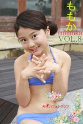 ビキニでポロリ!? ももか VOL.8 ジュニアアイドル無料着エロ動画