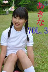 ジュニアアイドル体操着 あきな VOL.3 無料着エロ動画