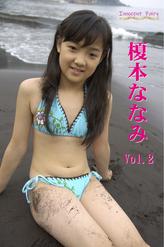 私服ショットあり!榎本ななみ Vol.2 ジュニアアイドル無料動画