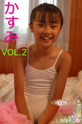 バレエコスプレも! かすみ VOL.2 ジュニアアイドル無料動画