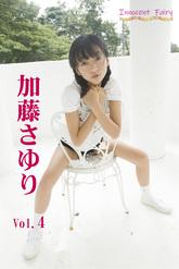 ジュニアアイドル体操着 加藤さゆり Vol.4 無料着エロ動画