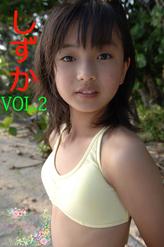 私服ショットあり!しずか VOL.2 ジュニアアイドル無料動画