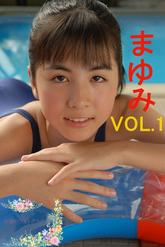 ジュニアアイドル体操着 まゆみ VOL.1 無料着エロ動画