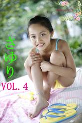 ビキニでポロリ!? さゆり VOL.4 ジュニアアイドル無料着エロ動画