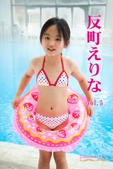 ビキニでポロリ!? 反町えりな Vol.5 ジュニアアイドル無料着エロ動画