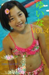 ビキニでポロリ!? ゆいな  VOL.4 ジュニアアイドル無料着エロ動画