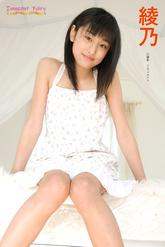 私服ショットあり!綾乃 Vol.1 ジュニアアイドル無料動画