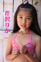 私服ショットあり!芹沢りか Vol.2 ジュニアアイドル無料動画