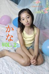 私服ショットあり!かな VOL.2 ジュニアアイドル無料動画