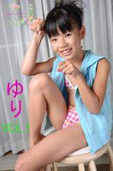 私服ショットあり!ゆり VOL.1 ジュニアアイドル無料動画