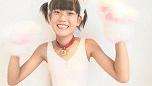 スレンダーな幼女体系ジュニアアイドル動画 Rikaco/山田りかこ 無料サンプルあり