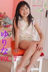私服ショットあり!ゆりな VOL.7 ジュニアアイドル無料動画